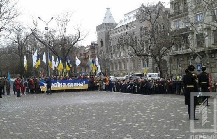 В Одесі у День соборності України поклали квіти біля пам