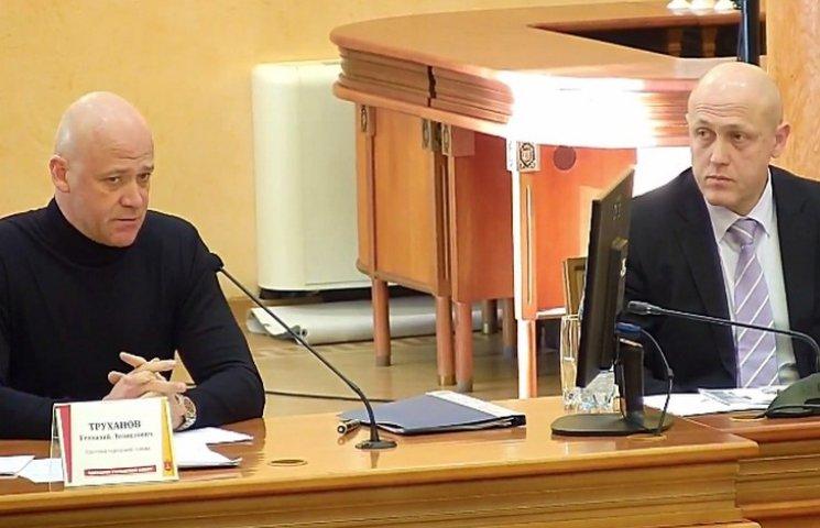 Труханов представив свого нового заступника