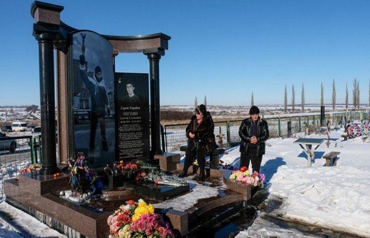 На Дніпропетровщині вшанували першу жертву Революції Гідності