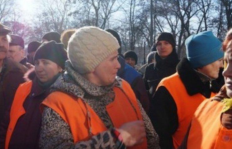 У столиці Західного Донбасу двірники вийшли на акцію протесту