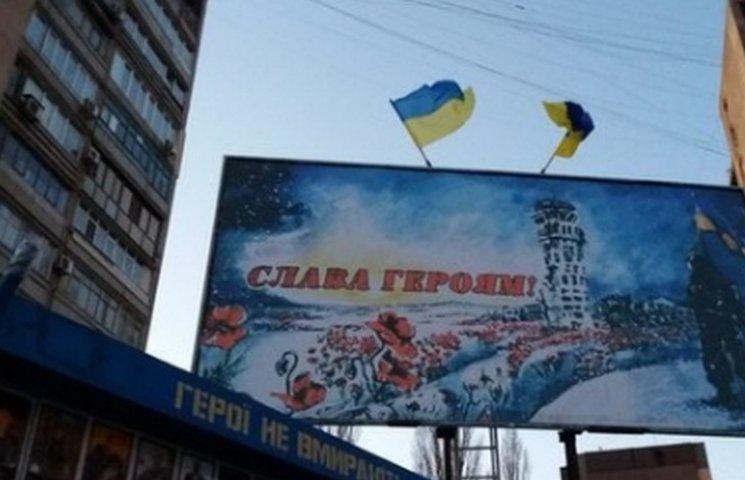 Криворізькі депутати встановили антивандальні прапори України замість підпалених