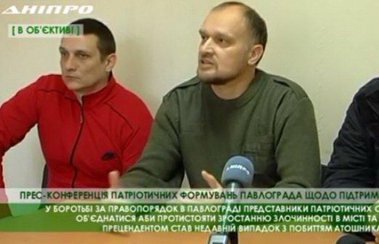 До столиці Західного Донбасу з