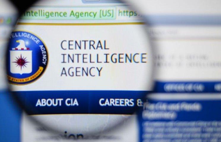Розсекречені архіви ЦРУ: Що знали американські розвідники про Луганську область
