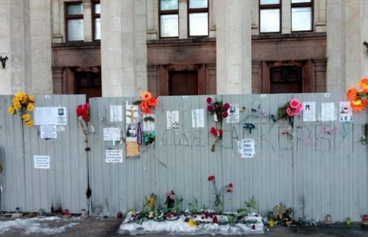 """Сепаратисти, які загинули в одеському Будинку профспілок, звернулися  """"до живих"""""""