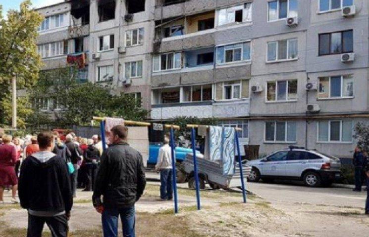 Мешканці Павлограду не пожертвували жодної копійки жертвам вибуху