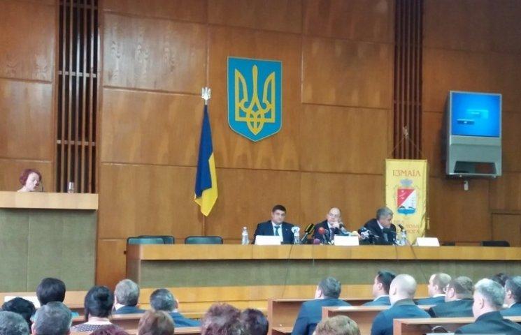 """Траса """"Одеса-Рені"""" буде добудована в 2017 році, - Степанов"""