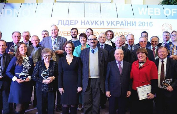 Национальная академия ненависти: Как украинских ученых выпроваживают за границу