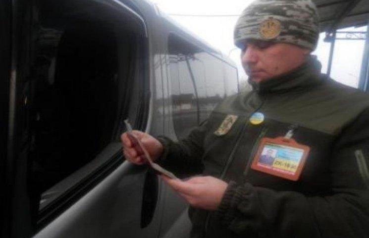 Буковинські прикордонники не дали терноп…
