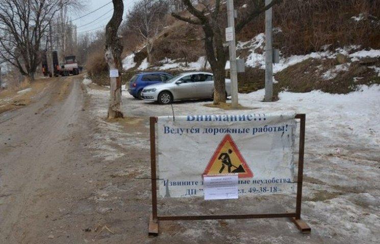 Одеська Аркадія може сповзти у море (ФОТО, ВІДЕО)
