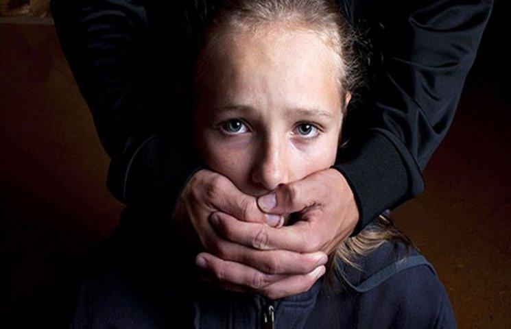 Жители Ровно напуганы педофилом…