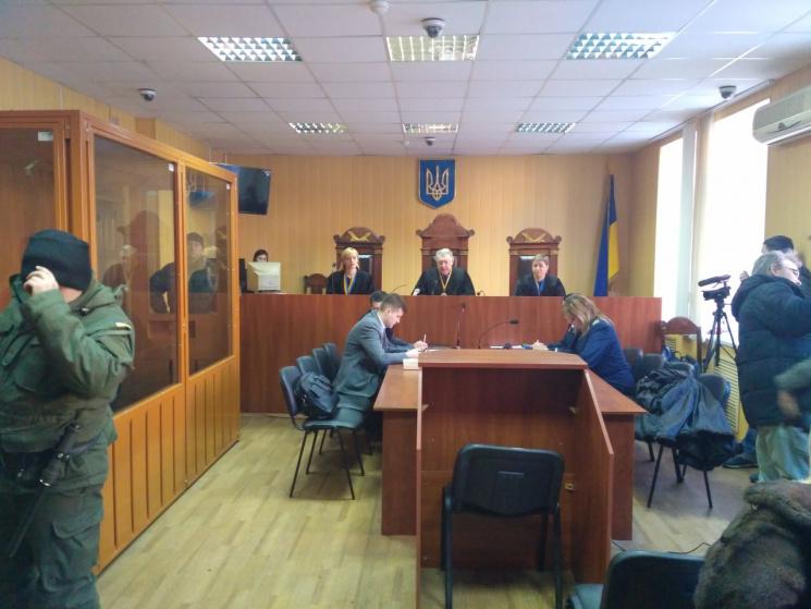 Судью поделу Штепы заподозревали втерроризме