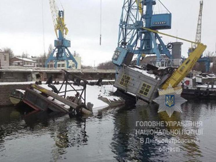 Поліція почала розслідування затоплення крану у Дніпрі