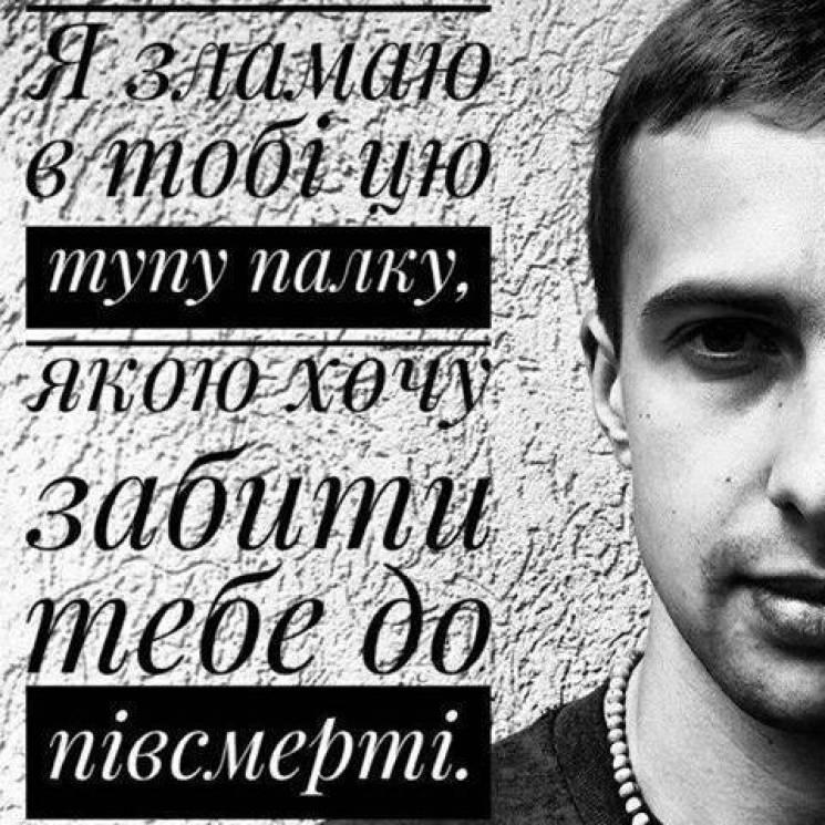 В Україні виберуть найгіршого еротичного письменника (ТЕКСТИ)