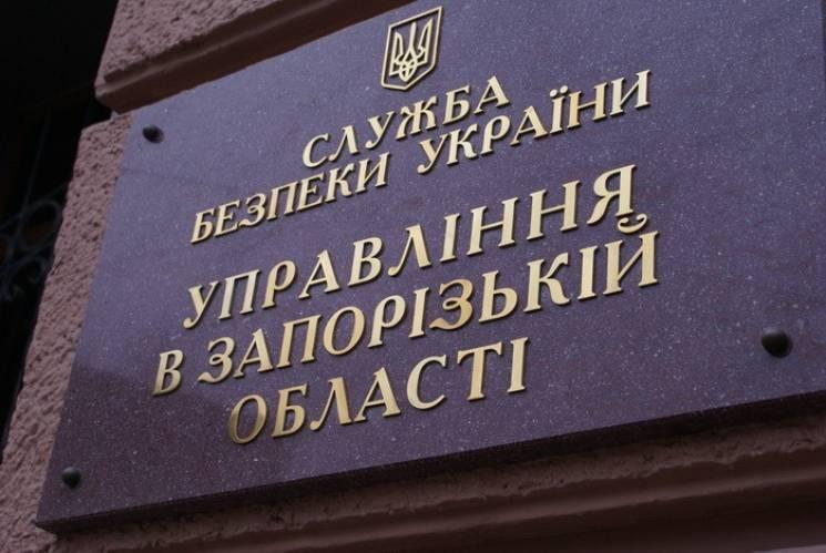 СБУ виявила розповсюджувачів антиукраїнських агіток вЗапорізькій області