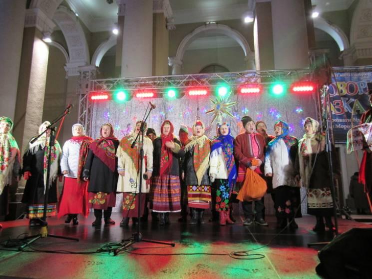 Водили козу та пісні з гуморесками співали: Як полтавці гуляли на Різдво (ФОТО)