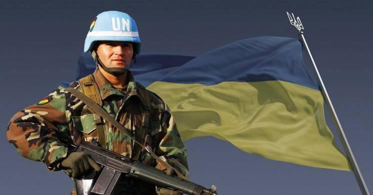 Зірвані переговори про миротворців ООН на Донбасі: До чого це призведе