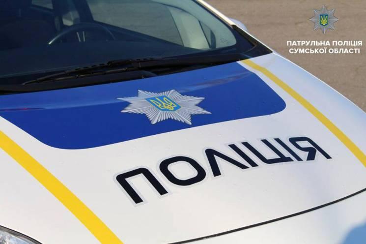 Патрульна поліція Сум підбила підсумки роботи у 2017 році