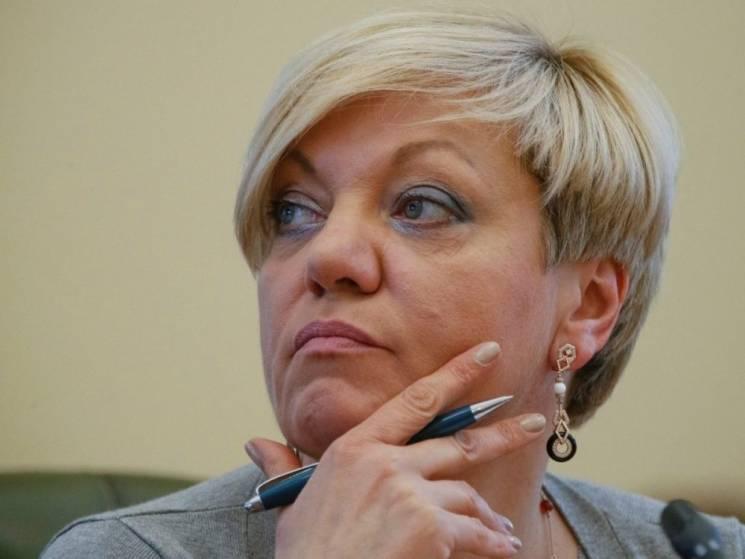 Гонтарева і Янукович: Чому тільки зараз заговорили про очевидне