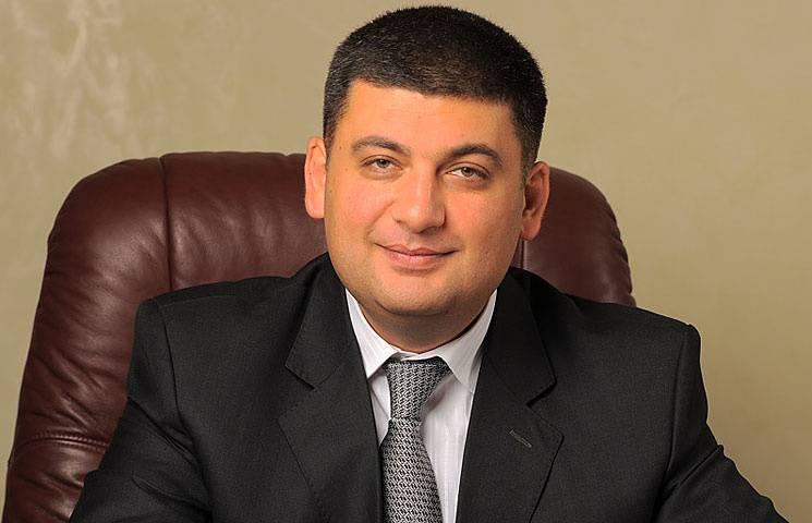 Володимир Гройсман: Україні це вдасться!