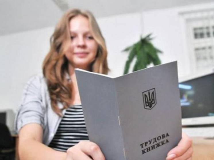 На Львівщині жінки ледарюють більше за чоловіків