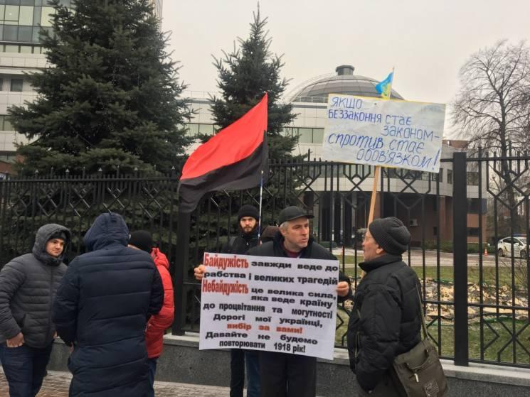 Рассмотрение апелляции ГПУ на отказ суда отправить Саакашвили под домашний арест перенесли на 19 января - Цензор.НЕТ 7468