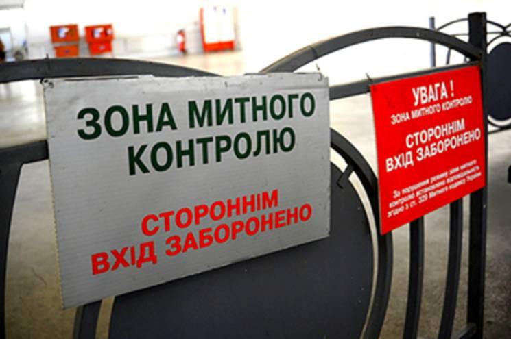 Бюджет від зовнішньоекономічної діяльності бізнесу Хмельниччини отримав три млрд грн
