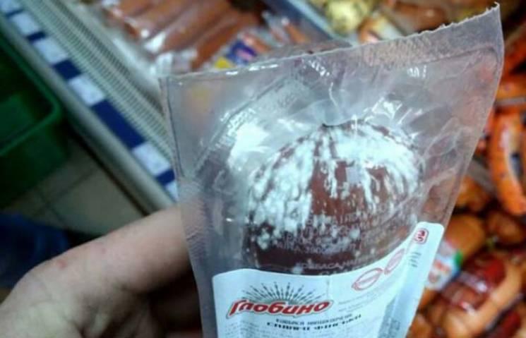 У Мелітополі продають ковбасу з цвіллю (ФОТО)