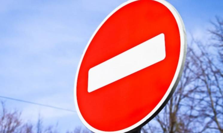 В Ужгороді вулицю Сечені закриють для транспорту через ремонт (СХЕМА)