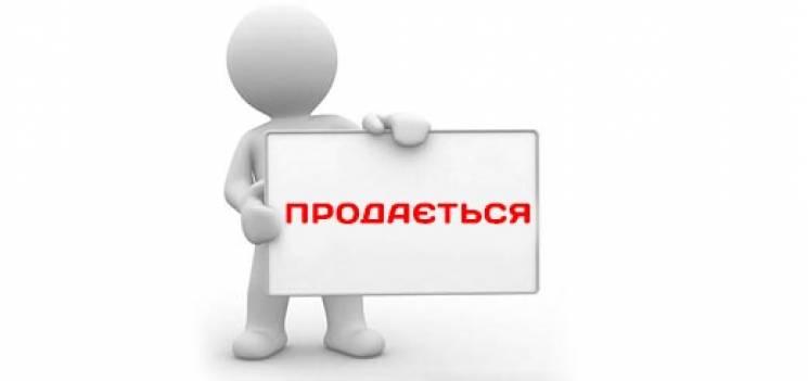 Последствия бунта: В Тернополе начали пр…