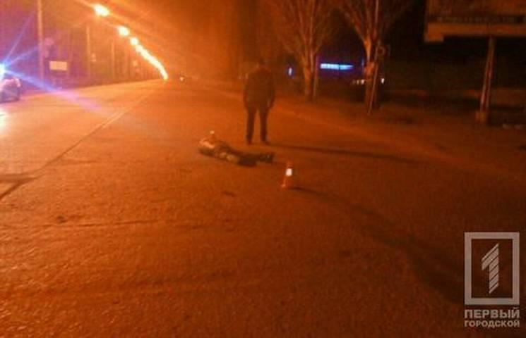 У Кривому Розі у лікарні помер чоловік, якого збили на пішохідному переході