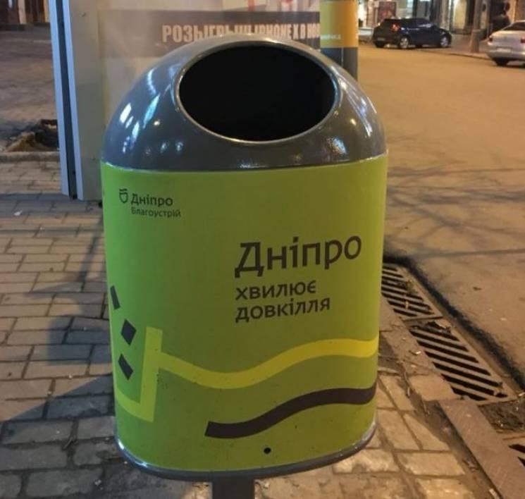 """Міськрада Дніпра оприлюднила """"гумористичний"""" коментар заступника мера"""