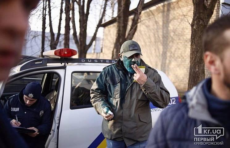 У Кривому Розі депутата облили зеленкою (ФОТО)
