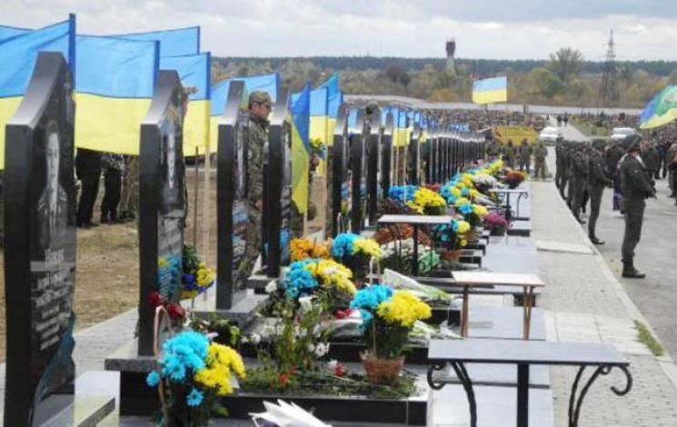 З початку АТО Хмельниччина втратила 157 армійців