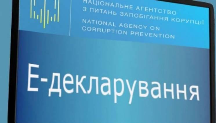 """На Закарпатті голова сільради """"помилився"""" у е-декларації на 350 тис. грн"""