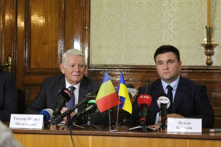 """Другий паспорт: Коли Румунія почне створювати """"Чернівецьку народну республіку"""""""