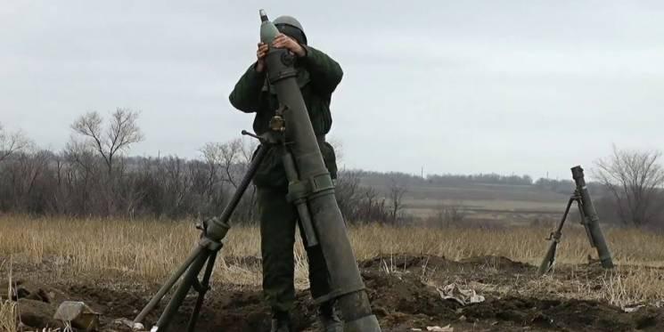 Бойовики поранили двох бійців АТО, використовуючи заборонену зброю