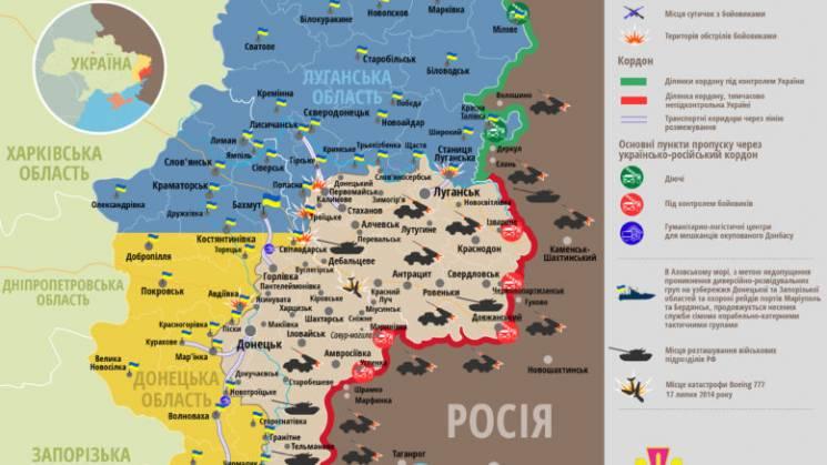 Карта АТО: Бойові дії поблизу Світлодарська і на Луганщині