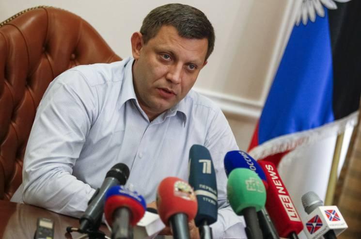 """Підсумки тижня в """"ДНР"""": Погрози Захарчен…"""