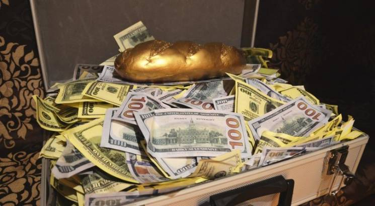 Оффшорные компании могут отсудить конфискованные «деньги Януковича»,— ГПУ
