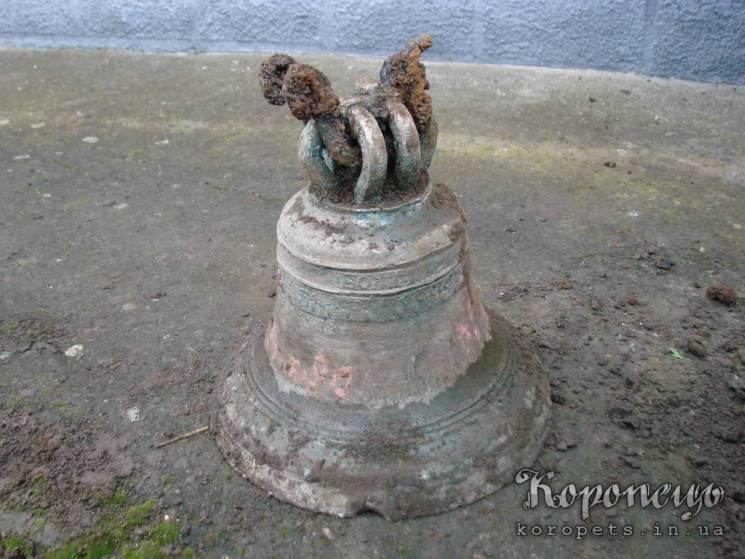Старинные колокола начала ХХ века. нашли…