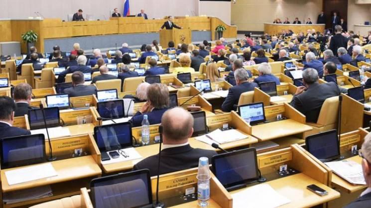 Россияне в 2018 году заплатят за депутат…