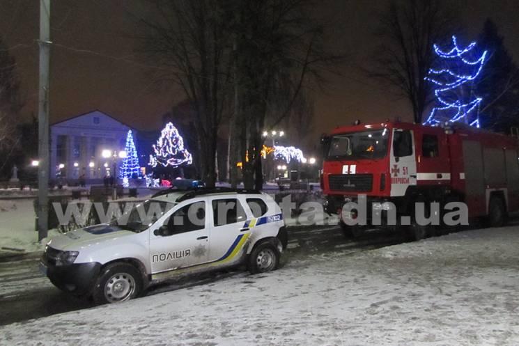 """У Покровську,через """"замінування"""" міськради, оточили територію та евакуювали людей (ФОТО)"""