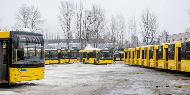Как менялись автобусы Киева за последние 30 лет