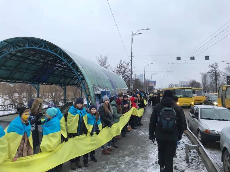 День соборності: У Києві на мосту Патона…