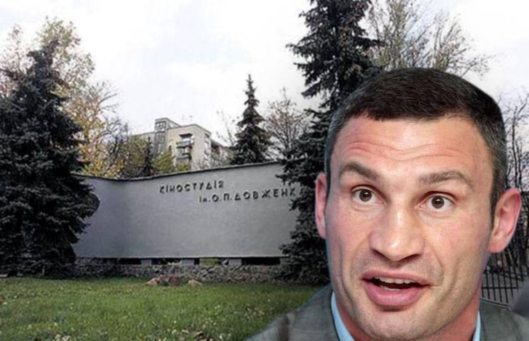 «Роснефть» пробует забрать земельный участок киностудии Довженко