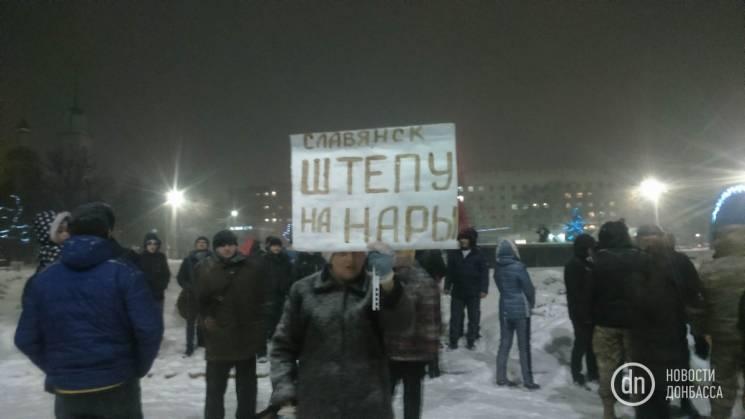 День Соборності на Донбасі: Люди з факел…