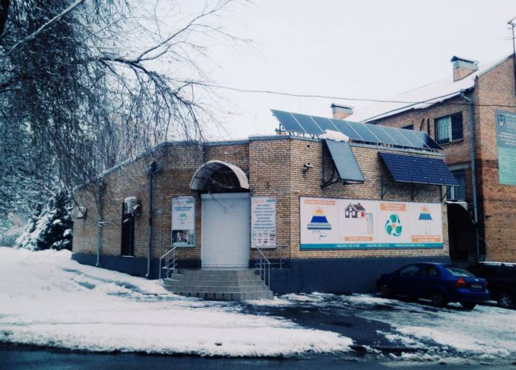 В центре Днипра открыли дом, который сам…