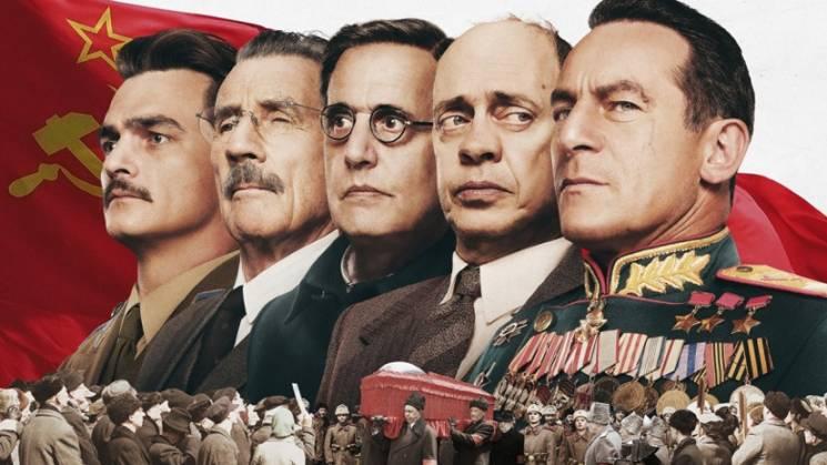 УРосії скасували прокат британської сатиричної комедії Смерть Сталіна
