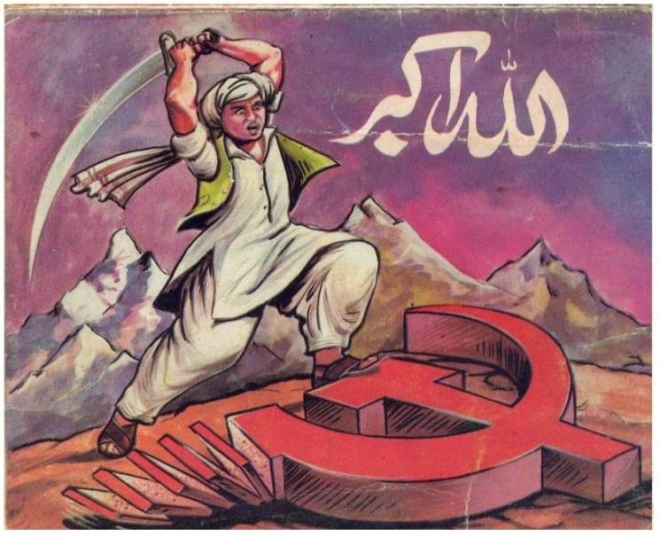 Погляд з того боку: ТОП-20 антирадянських плакатів Афганської війни