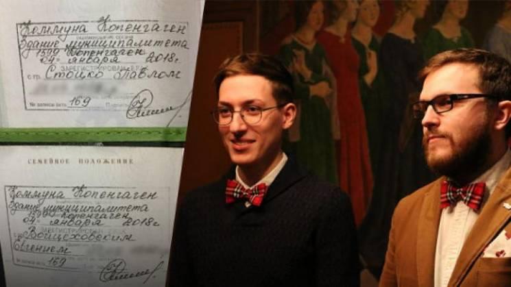 На России признали брак между двумя мужч…